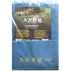 Tapis Andy 988